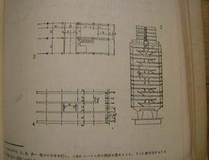 Dscf4537